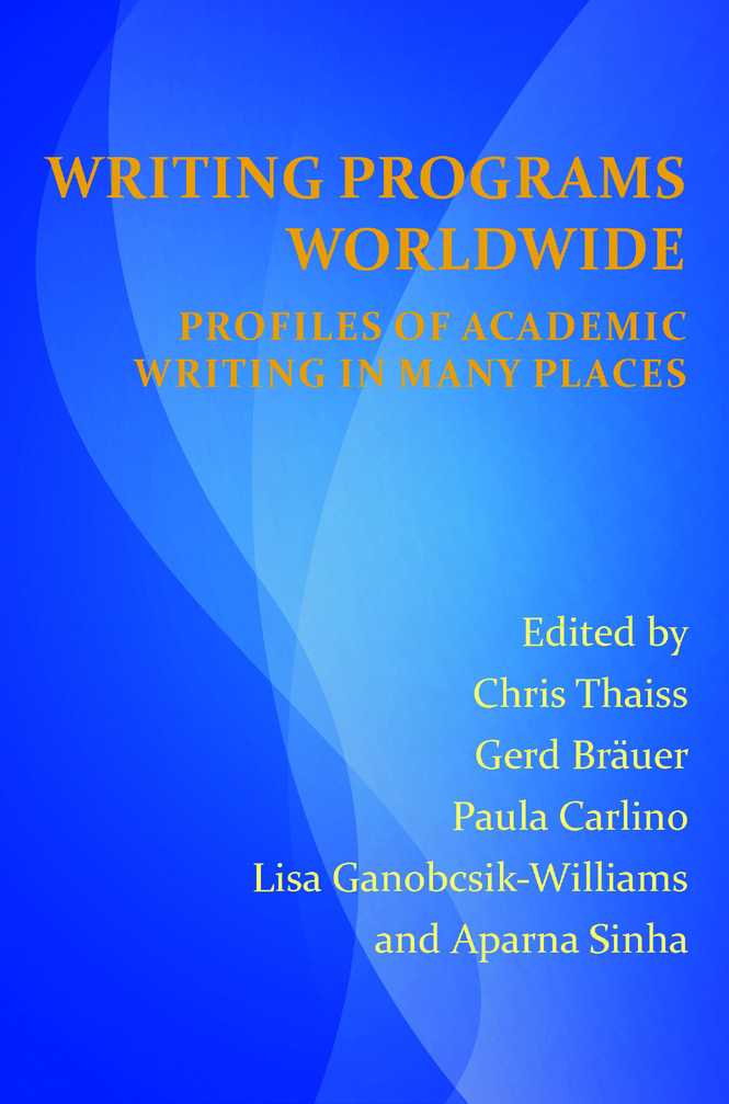 The 2012 Published book cover
